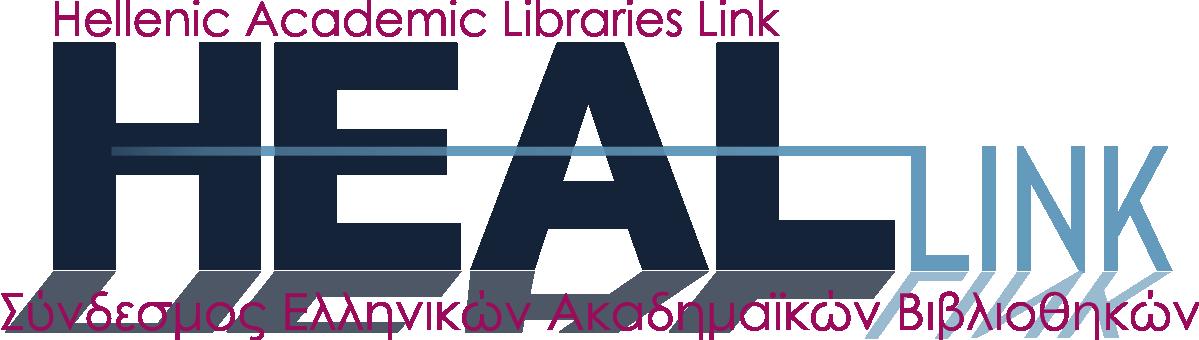 Λογότυπο ΣΕΑΒ / HEAL-Link
