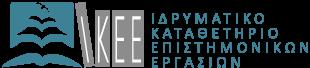 Λογότυπο ΙΚΕΕ. © Βιβλιοθήκη ΑΠΘ.