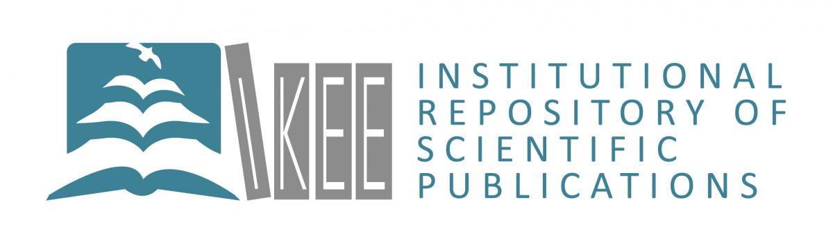 IKEE logo. © AUTh Library