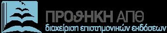 Λογότυπο υπηρεσίας Προθήκη