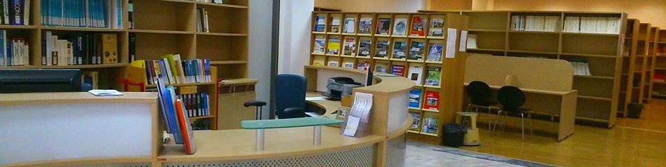 Βιβλιοθήκη Πολιτικών Μηχανικών. © Βιβλιοθήκη ΑΠΘ.