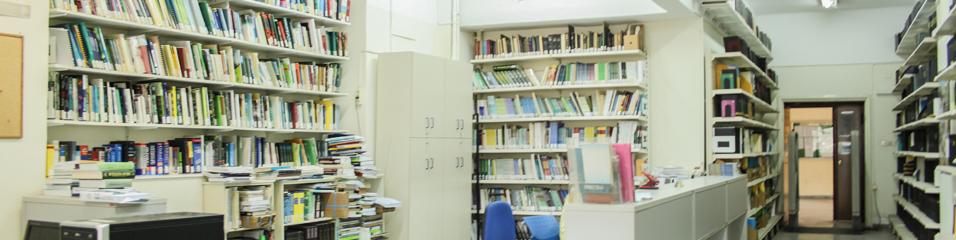 Φωτογραφία Βιβλιοθήκης Τμήματος Γεωπονίας. © Βιβλιοθήκη ΑΠΘ.