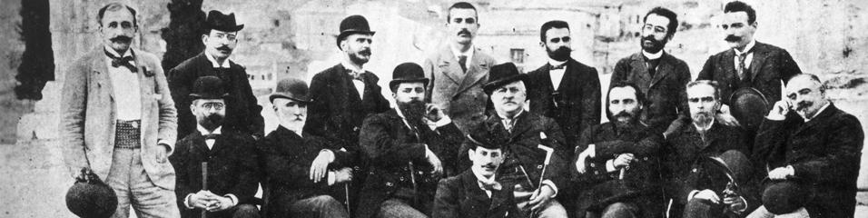 Ο κύκλος της Εστίας το Νοέμβριο του 1893 στην Αθήνα. Η φωτογραφία χρησιμοποιείται με την άδεια του Ινστιτούτου Νεοελληνικών Σπουδών (Ιδρύματος Μανόλη Τριανταφυλλίδη). © Ινστιτούτο Νεοελληνικών Σπουδών (Ίδρυμα Μανόλη Τριανταφυλλίδη), ΑΠΘ. Η φωτογραφία είναι διαθέσιμη και μέσω της Ψηφιοθήκης - Συλλογή Τριανταφυλλίδη: http://digital.lib.auth.gr/record/47589