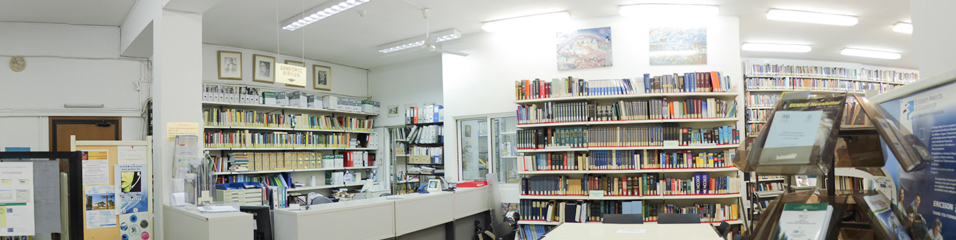 Library of Physics & Informatics Photo. © AUTh Library.