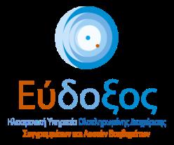 Λογότυπο υπηρεσίας 'Εύδοξος'
