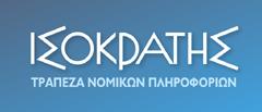 Λογότυπο ΙΣΟΚΡΑΤΗΣ