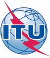 Λογότυπο International Telecommunication Union (ITU)