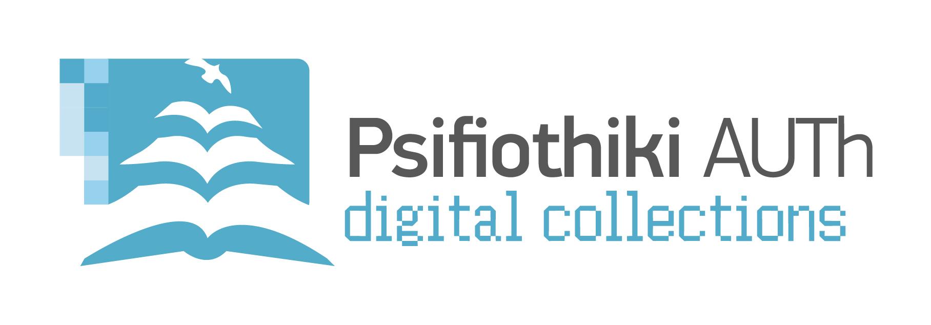 Psifiothiki logo. © AUTh Library.