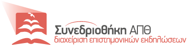 Λογότυπο 'Συνεδριοθήκη'. © Βιβλιοθήκη ΑΠΘ.