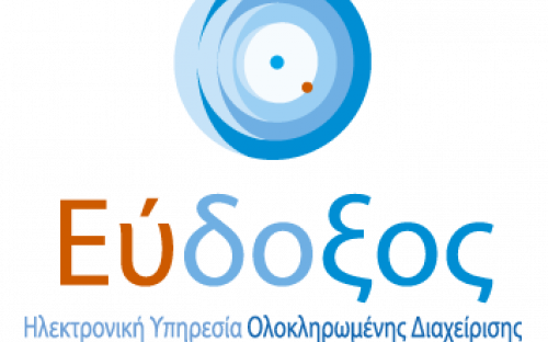 Λογότυπος Εύδοξος