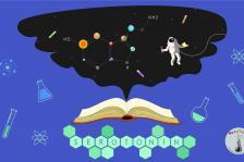 Η εικόνα δημιουργήθηκε από την Ομάδα Reaction για τη Βιβλιοθήκητου Τμήματος Χημείας στον ιστότοπο της Κεντρικής Βιβλιοθήκης.